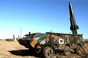 俄军远东军演动用战术弹道导弹