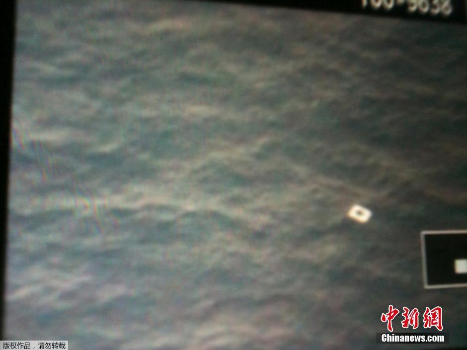 多国舰机正全力搜寻马航客机
