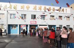朝鲜举行第13届最高人民会议代议员选举