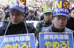 日本民众举行反核集会活动