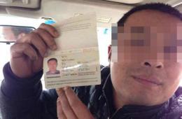 马航公布的福建护照持证人现身 从未使用过护照