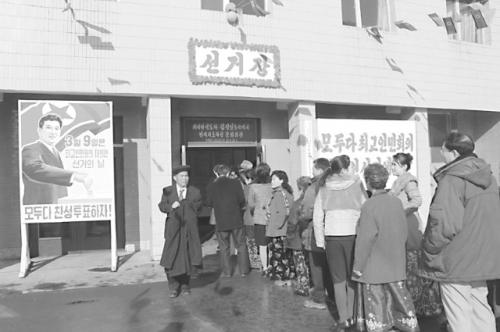 9日,平壤第17选区选民排队投票。