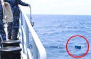 绵阳舰在失联海域捞到漂浮物
