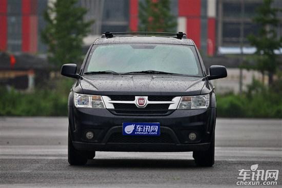 2014菲亚特推3款车型 菲跃年内国产 高清图片