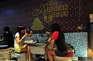 全球十大怪异主题餐厅 台北便所主题餐厅