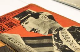 """""""影像的占领 日本对华影像采集研究""""预展开幕"""
