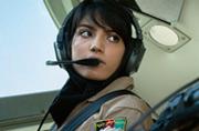 阿富汗军队中唯一的女飞行员