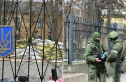 """克里米亚首府乌军驻地被""""小绿人""""包围"""