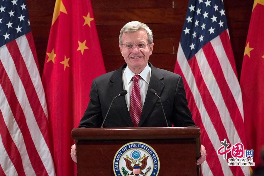 美国新任驻华大使博卡斯到任并举行发布会