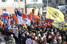 俄符拉迪沃斯托克民众集会支持克里米亚