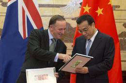 中新总理共同宣布人民币与新西兰元直接交易
