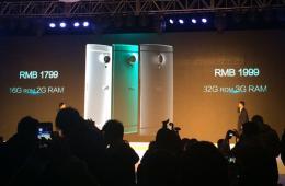 文艺范儿国产精品手机 全金属IUNI U2手机发布