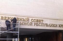 乌国防部:克里米亚危机从政治阶段转入军事冲突