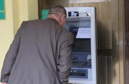 乌克兰第二大银行关闭在克里米亚首府取款机