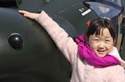 新疆小学生参观陆航能摸武直