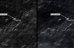 澳P-3发现疑似失联客机碎片