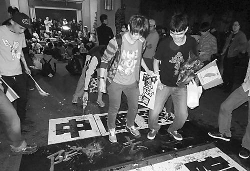 """台""""立法院""""牌匾19日凌晨遭抗议者践踏。"""