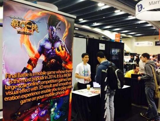 深度对话中国手游总裁应书岭 了解中国移动游戏市场