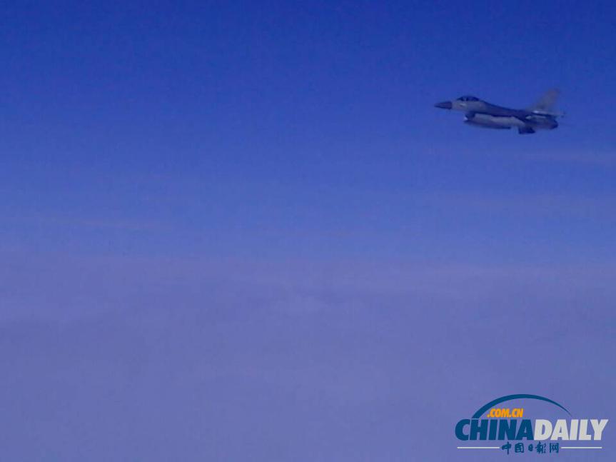Intercepción Aérea 20140323094817511