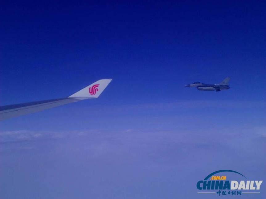 Intercepción Aérea 20140323094817676