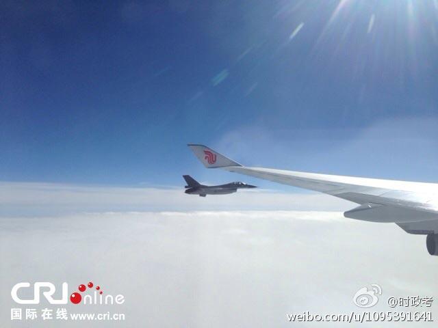 Intercepción Aérea 20140323094819741