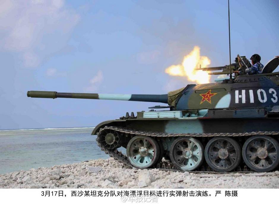 我军坦克凶猛开火镇守西沙宝岛