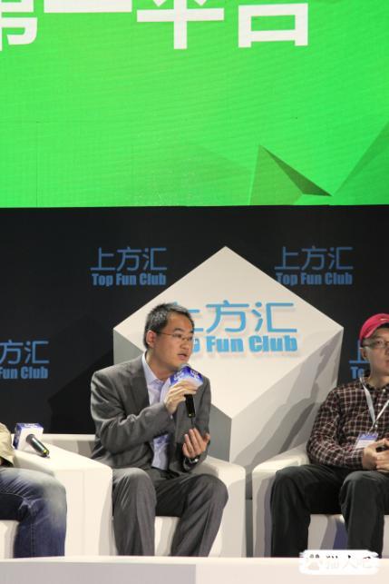 飞流CEO倪县乐亮相TFC:进军全球手游市场