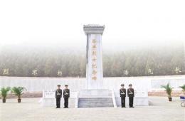 北京市民政局:2020年生态葬争取占比过半