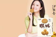 江中团体猴姑饼干身陷虚伪宣传漩涡