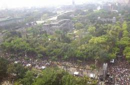 台警方称凯道集结人数超21万 堵住台大医院入口