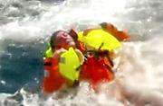 英水手落入极寒海水90分钟终获救