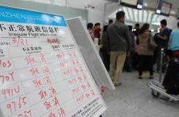 受暴雨影响深圳机场旅客大面积滞留