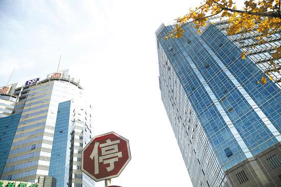 销售人员讲述杭州楼盘降价幕后:资金链可能断了
