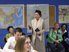 """彭丽媛在德国中学讲述""""中国梦"""""""