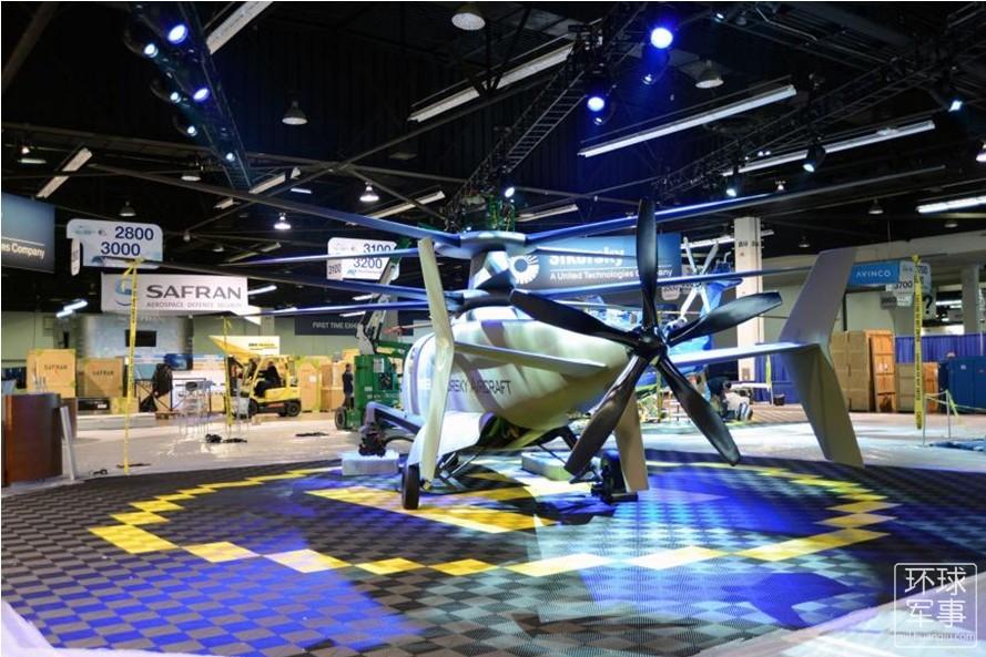 s 97未来直升机1 1模型 中国展出直升机发动机重大进展高清图片
