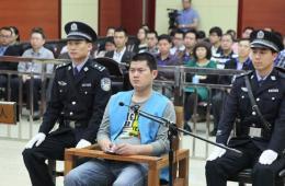 广西民警枪杀孕妇案二审 上诉人否认连开三枪