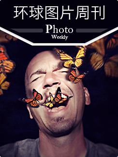 环球图片周刊 2014年第12周