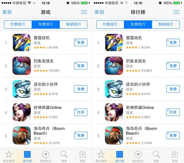 《封神英雄OL》 上架次日荣登iOS双榜第四