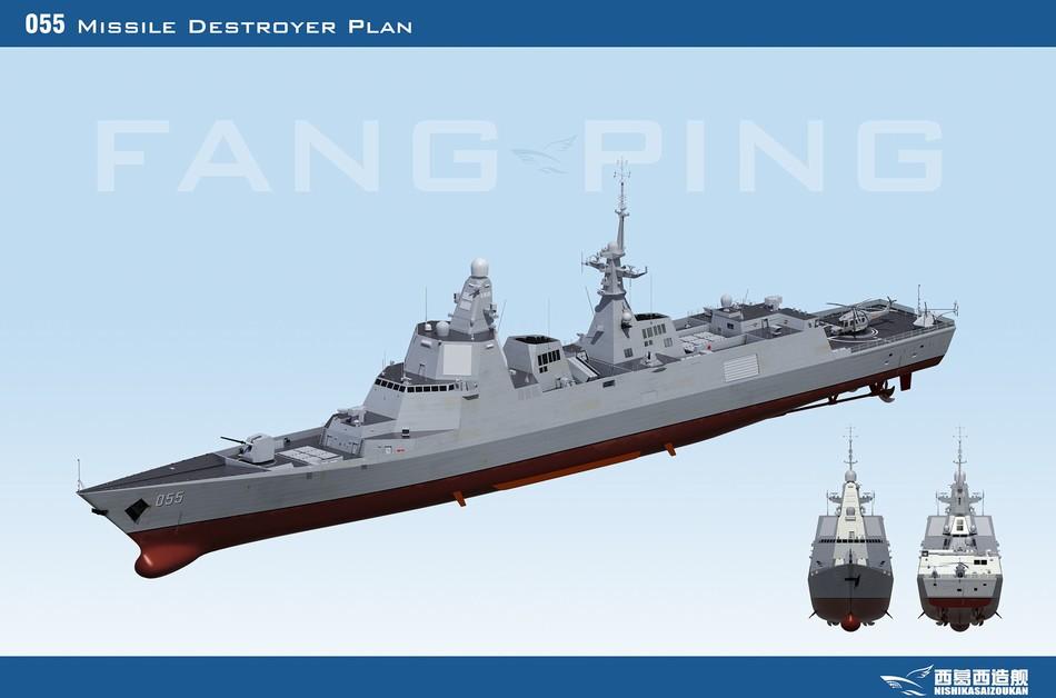 大胆级驱逐舰_网友大胆推测下一代055驱逐舰(8/10)