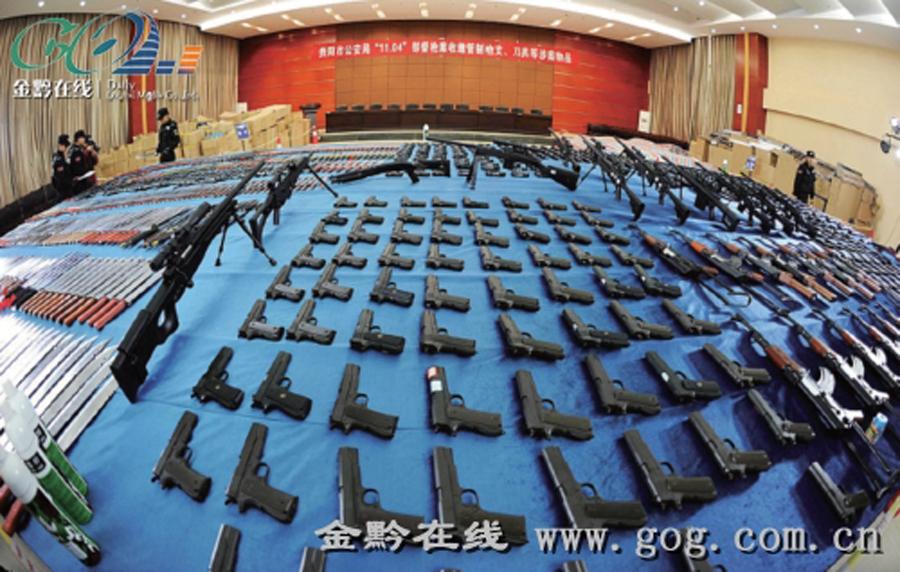 贵阳地下兵工厂收缴上万支枪