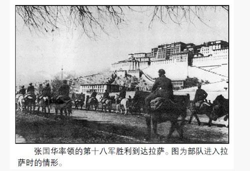 """""""佛光将军""""张国华:率部队出征痛失爱女"""