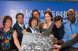 第十届华赛评选结果在京揭晓