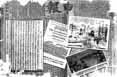 甲午战争日本收买世界媒体:路透社一篇606英镑