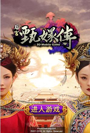蓝港力邀陈柏言担任《后宫·甄嬛传》核心人物设计