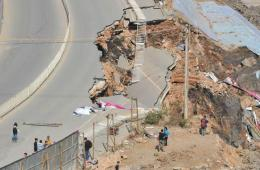 昆明城区一道路发生路面地基塌陷