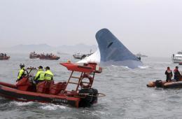 韩国一客轮失事 284余人失踪