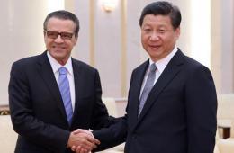 巴西众议长称中国梦赢得世界喝彩