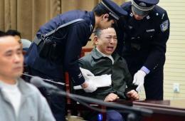 刘汉涉黑案庭审现场情绪失控痛哭流涕