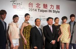 台湾名模王思伟助阵台北魅力展春季展