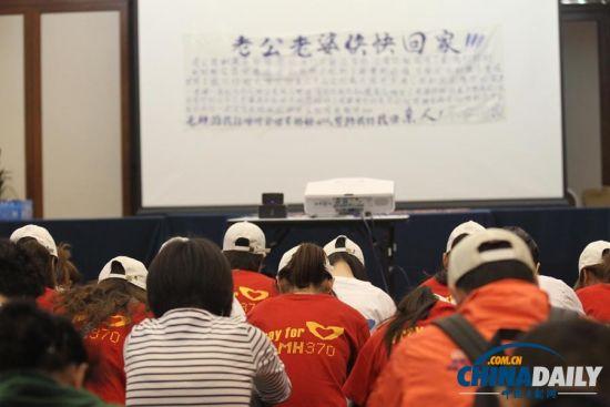 马航部分失联乘客家属在京举办祈福会
